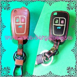 Cruze Remote Key Shell Leather Case Cover Singapore | Cheap Cruze Accessories