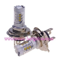 H4 Cree LED Headlight Bulb Singapore | SG Online Car Accessories