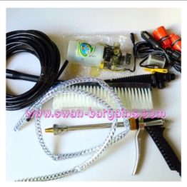 Portable High Pressure Mobile Car Bike Washing Kit | SG Online Car Accessories Store