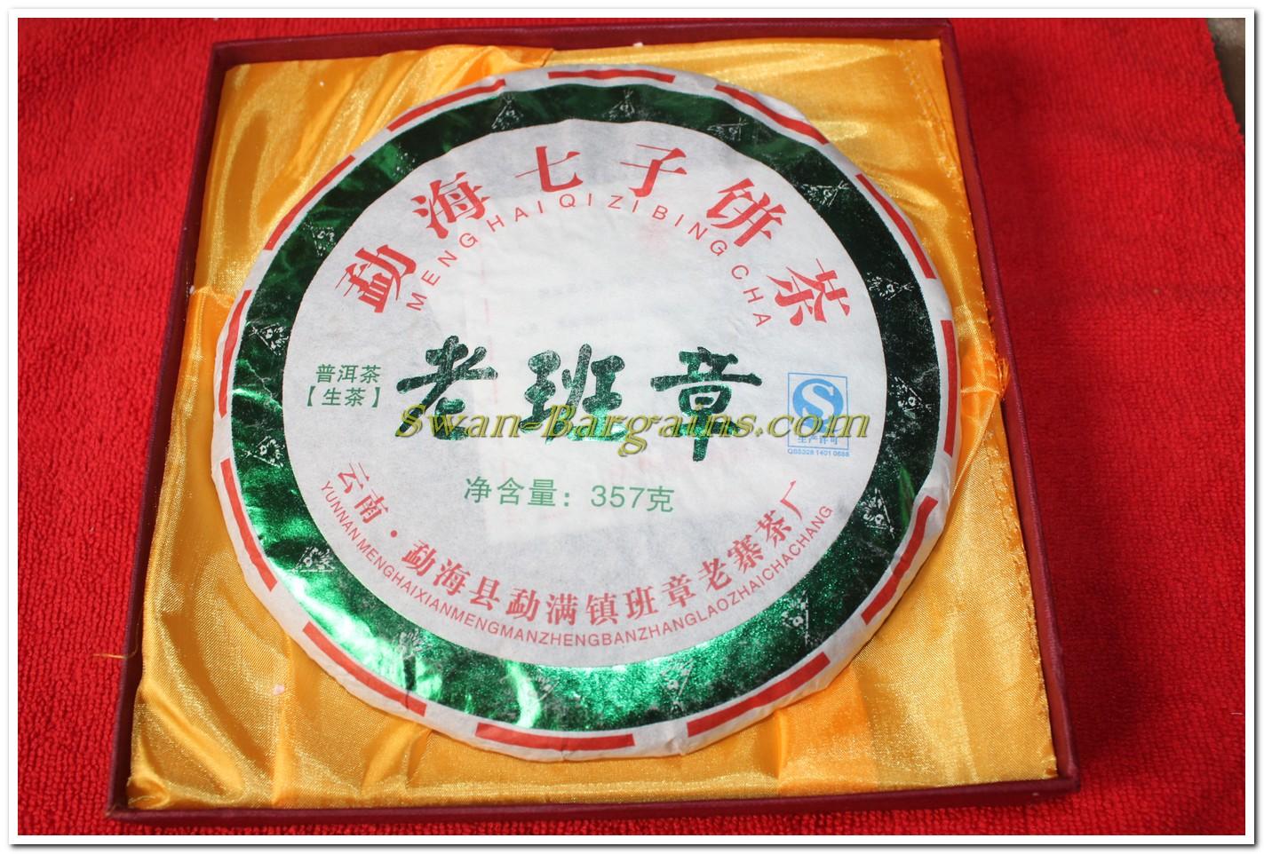 Yunnan 2010 Lao Ban Zhang Raw Puer Tea Cake 357g Chinese