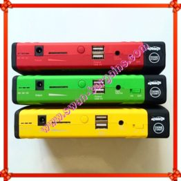 Portable Car Battery Jumper Powerbank Kit Singapore