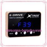 Potent Booster Singapore - 9 Drive Throttle Controller | Asia Car Accelerator Specialist